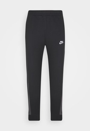 Pantaloni sportivi - black heather/smoke grey/white