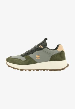Sneakers laag - lgry-olv