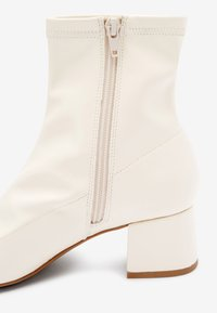 Next - Ankle boots - off-white - 2