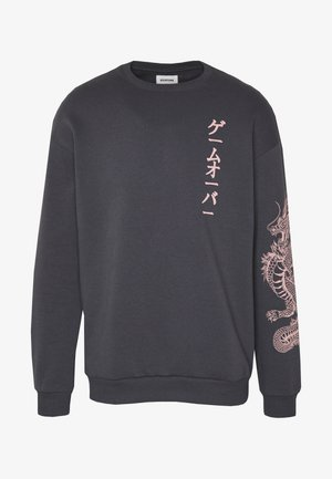 Sweatshirt - dark gray
