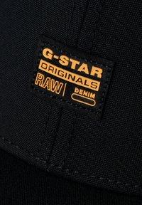 G-Star - ORIGINALS BASEBALL CAP - Cap - dk black - 2