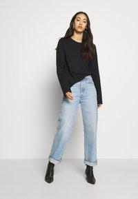 Weekday - ALANIS 2 PACK - Long sleeved top - black/white - 1