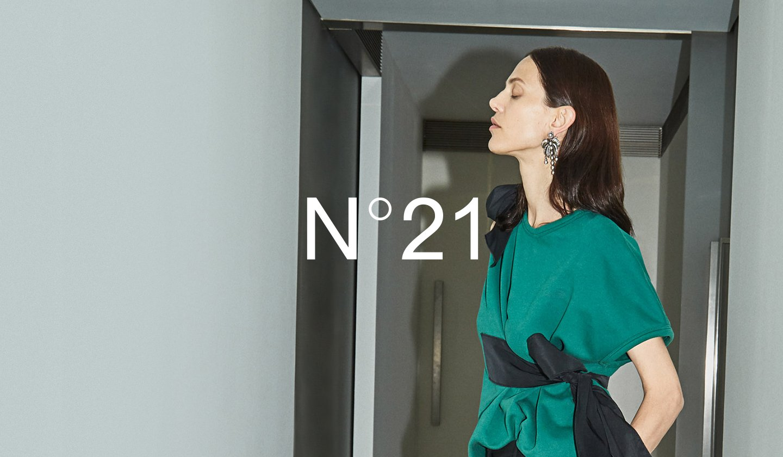 N21 à bas prix chez ZALANDO PRIVÉ